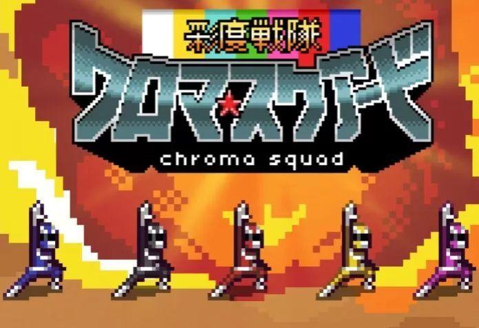 chroma-3