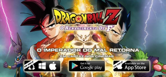 dragon-ball-f
